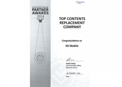 Discover_partner_award
